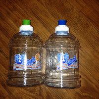 H2O Mini Water Jug 540 ml uploaded by angela g.