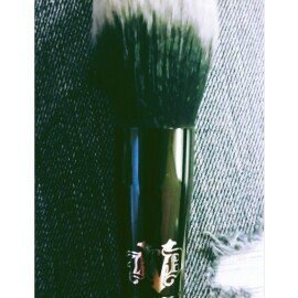 Kat Von D Lock-It Precision Powder Brush uploaded by Brittnee T.