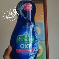 Palmolive Ultra Oxy Plus Power Degreaser Concentrated Dish Liquid uploaded by Lidia Z.