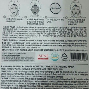 Photo of Manefit Beauty Planner Cucumber uploaded by Melenie A.
