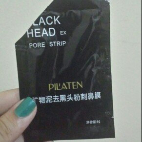 Photo of PILATEN Deep Cleansing Blackhead Mask uploaded by Veronica V.