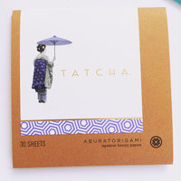TATCHA Evening Aburatorigami Beauty Papers uploaded by Donah H.