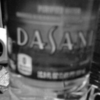 Dasani Purified Water uploaded by missi I.