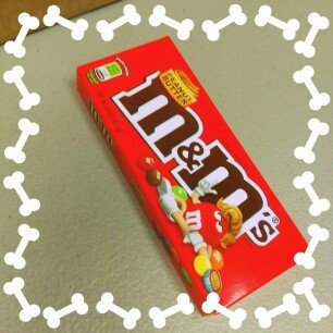 Photo of M&M'S® Brand Peanut Butter Chocolate Candies Holiday Blend uploaded by Shantelle B.