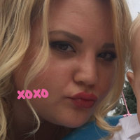 Essence BB Beauty Balm Lipgloss uploaded by Tamara R.