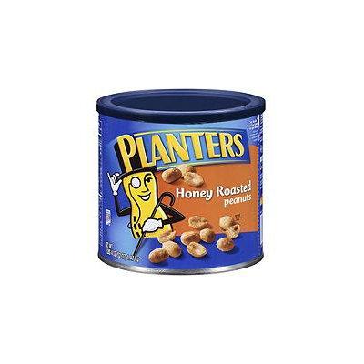 Planters® Honey Roasted Peanuts - 52oz