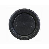 ProMaster Body Cap Nikon