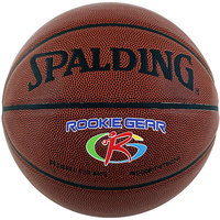 Spalding Rookie Gear Multi-Colored Youth Basketball (27.5)