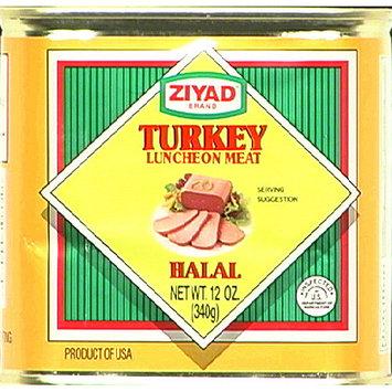 Ziyad Brand Halal Turkey Lunch Meat, 12 oz, (Pack of 6)