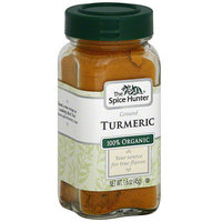 The Spice Hunter Ground Turmeric, 1.6 oz (Pack of 6)