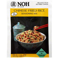 Noh Of Hawaii Chinese Fried Rice Seasoning Mix, 1 oz (Pack of 12)