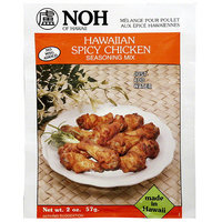 NOH of Hawaii Spicy Chicken Seasoning Mix, 2 oz, (Pack of 12)