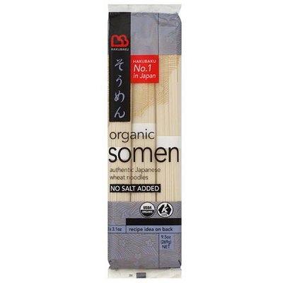 Hakubaku Authentic Japanese Wheat Noodles, 9.5 oz, (Pack of 8)