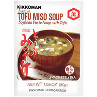 Kikkoman Soup Miso Tofu -Pack of 12