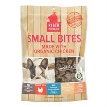 Plato Pet Treats Plato - Small Bites Organic Chicken Treats - 10oz