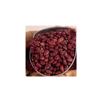 Bulk Beans Bean Red Small 25 LB