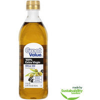Retroactive Records Great Value: 100% Extra Virgin Olive Oil, 17 Oz