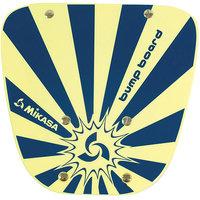 Mikasa Volleyball Training Bump Board