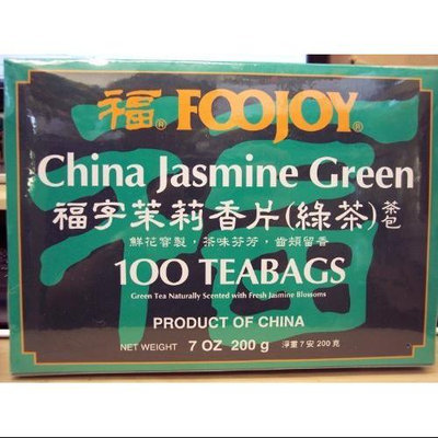 Foojoy Jasmine Green Tea, 7oz 100 Individually Wrapped Teabags