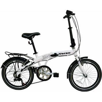 Kettler Bikes Kettler Verso Cologne Folding Bike, Gloss White