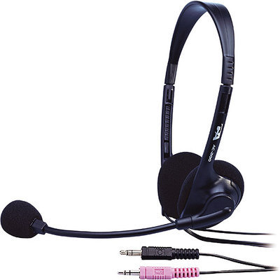 Cyber Acoustics AC-200b Stereo Headset - Over-the-head