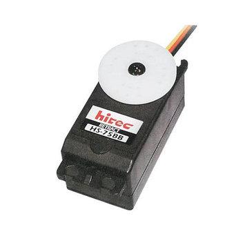 Hitec Rcd Inc. HS-75BB Retract Servo Universal HRCM1008