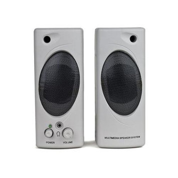 2-Piece Multimedia Stereo Speaker Set (Gray)