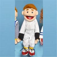 Sunny Toys SS2103 28 In. Boy In Baseball Jersey Full Body Puppet