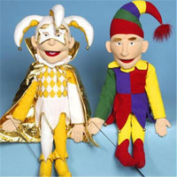 Sunny Toys GS2534 28 In. Jester In Gold Color Sculpted Face Puppet