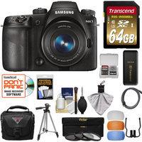 Samsung NX1 Smart Wi-Fi 4K Digital Camera & 16-50mm PZ Lens with 64GB Card + Case + Tripod + Filters + Kit with SAMSUNG USA Warranty