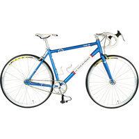 Tour De France Stage One Vintage Blue - 45cm