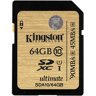 Kingston Ultimate - flash memory card - 64GB - SDXC