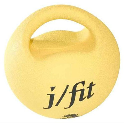 J/Fit Professional Grade Exercise Ball 75cm with Pump (Jade Green)