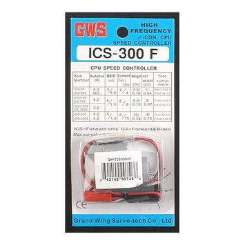 ICS300/F Speed Control 8A 6-9.6V Futaba GWSM2065 GRAND WING SYSTEM U.S.A.