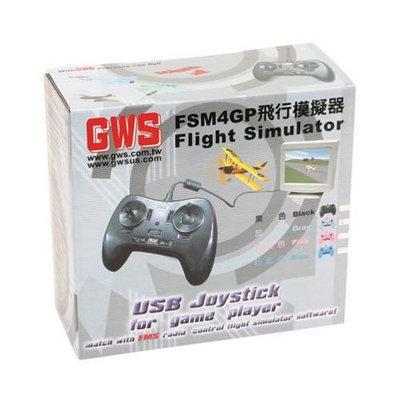FMS USB Flight Simulator Gray M2 GWSFSM4GPC2 GRAND WING SYSTEM U.S.A.