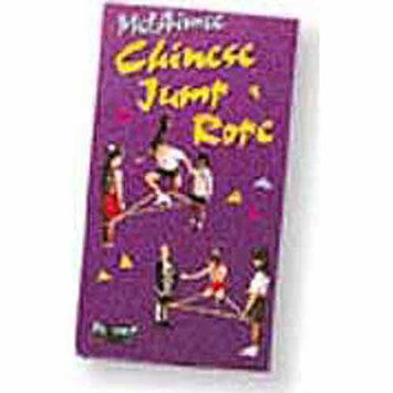Melaimee Prod Chinese Jump Rope - Book (EA)