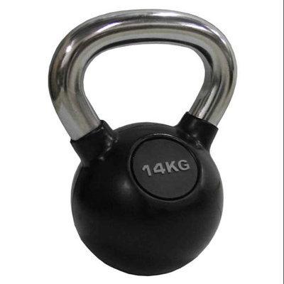 Valor Athletics Chrome Kettlebell 14kg (30.8 pounds)