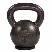 Power Systems 50308 12 lbs Ultra Kettlebell