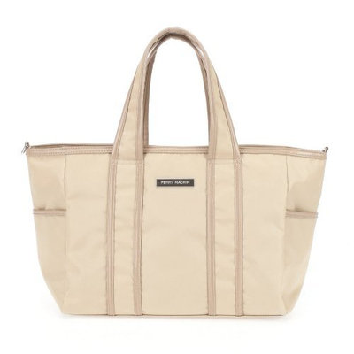 Perry Mackin Danielle Tote Diaper Bag Navy