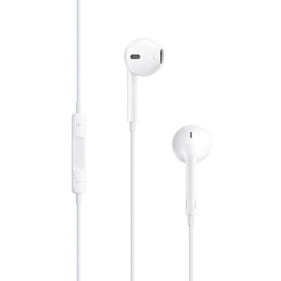 4XEM Earphones for use with your iPhone, iPod and iPad