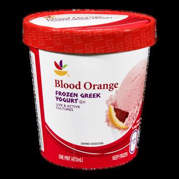 Ahold Blood Orange Frozen Greek Yogurt