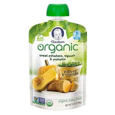 Gerber® Organic 2nd Foods® Pouches Sweet Potatoes, Squash & Pumpkin