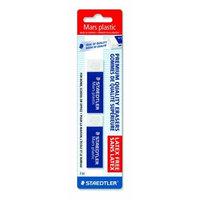 Staedtler Mars Plastic Eraser, 2 Each (52650BK2) [{