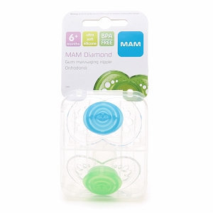 MAM Diamond Pacifier