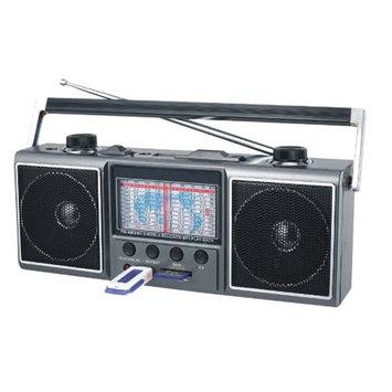 Supersonic SC-1087 11 Band AM/FM/SW Rortable Radio - USB