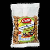 Galil Coated Peanuts