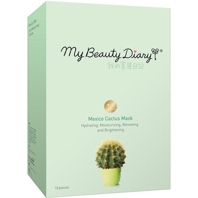 My Beauty Diary Mexico Cactus Facial Mask, 10 count