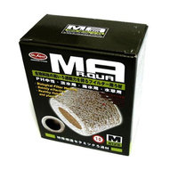 Mr. Aqua MA-004 Biological Filter Media for Aquarium