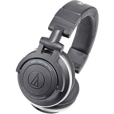Audio-Technica Professional DJ Monitor Headphones ATH-PRO700MK2