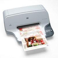 Presto Services A Hewlett Packard Mailbox